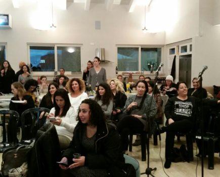 אתר 7 - מפגש נשים - עמותת אחים לחיים - 27.12.15